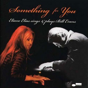 Something For You - 2008